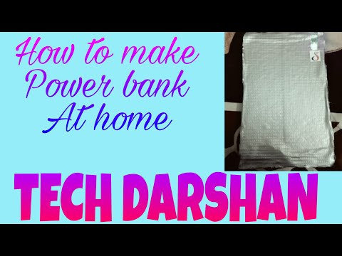 HOW TO MAKE POWER BANK WITH PAPER CARDBOARD in hind