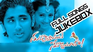 Nuvvostanante Nenoddantana Movie || Full Songs jukebox || Siddharth, Trisha