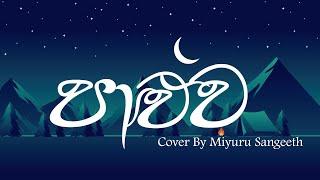 Paaluwa Cover By Miyuru Sangeeth