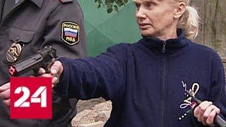 "Главарь ""банды амазонок"" Инесса Тарвердиева получила 21 год колонии - Россия 24"
