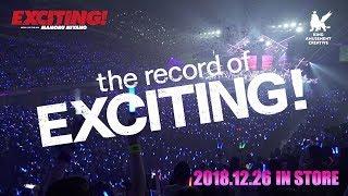宮野真守、2018.12.26 release LIVE Blu-ray & DVD 「MAMORU MIYANO ARE...