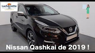🚨ARRIVAGE 🚨NISSAN QASHQAI 2019 EVAPO Qashqai 1.3 DIG-T 140 Tekna