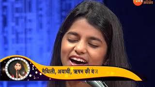 Maithili Thakur का सबसे सुरीला Interview    Zee Bihar Jharkhand