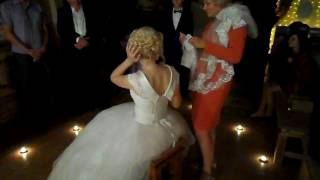 Свадьба моей доченьки. Снятие фаты
