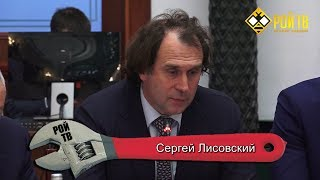 Неучи: сенатор Лисовский разоблачает власть
