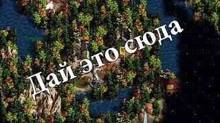 План на миллион (Герои Меча и Магии 3) #8 |Битва титанов|