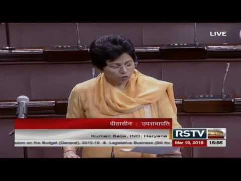 Comments of Smt. Kumari Selja in the Discussion on the Budget (General) 2015-16