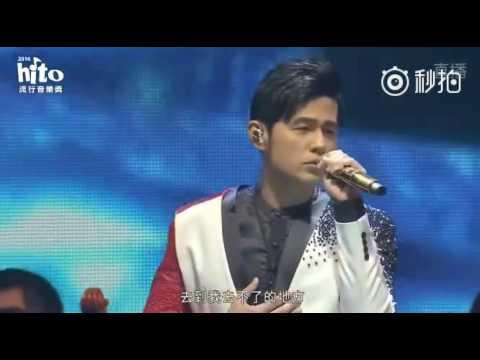 2016 HITO流行音乐奖---周杰倫 《青花瓷》