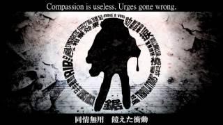 """MARETU ft. 初音ミク """"Suji"""" スヂ (English Subtitles)"""