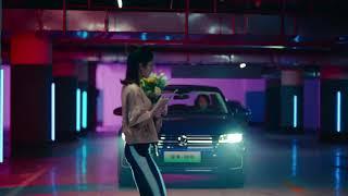 GUM VW The Voice 45''
