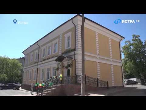 """Открытие бутик-отеля """"Воскресенский"""" в Истре"""