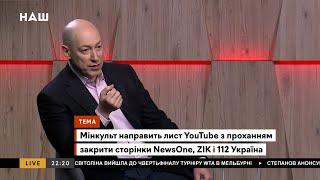 Гордон о версии, что Кирилл Тимошенко – следующий премьер-министр Украины