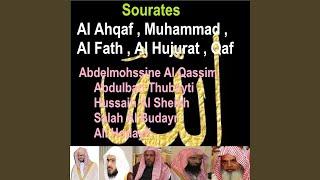 Sourate Qaf (Tarawih Madinah 1423/2002)