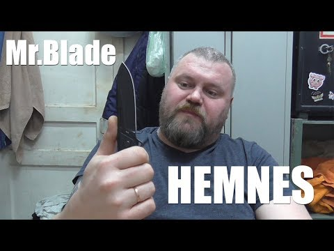 Mr.Blade Hemnes. Чет меня потянуло на большие резаки. Зачетный большой фолдер на каждый день.