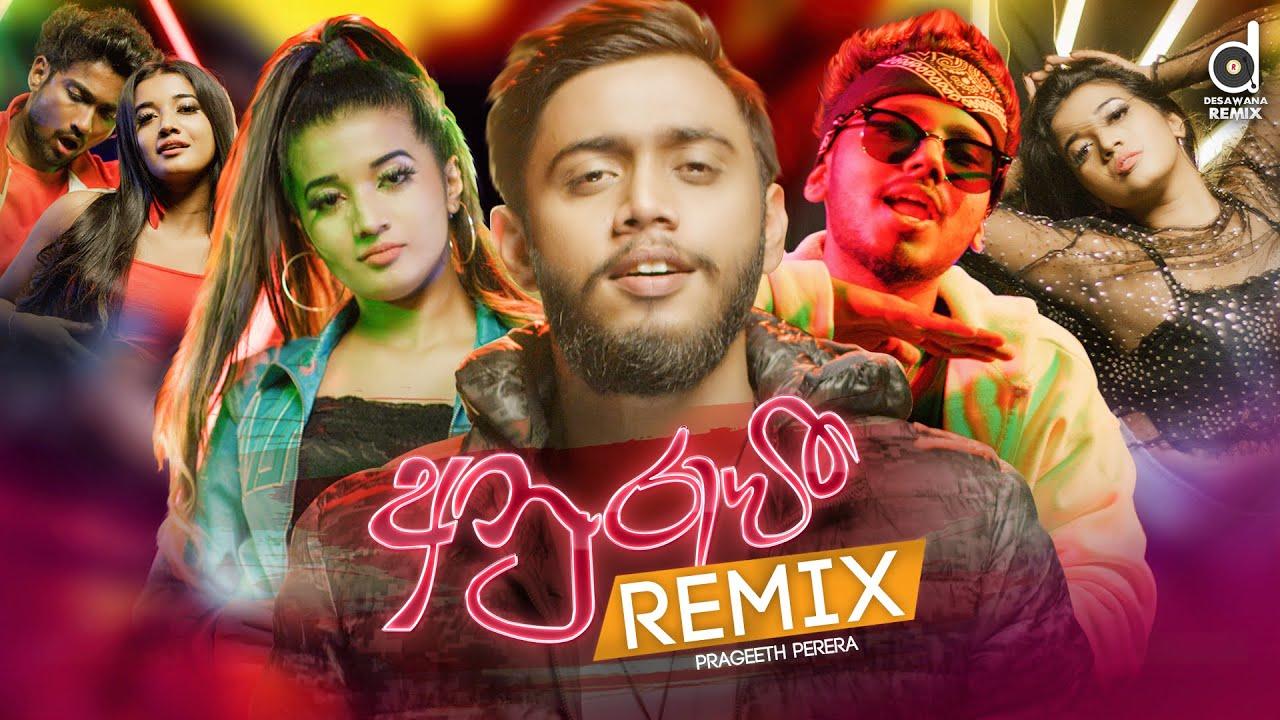 Anurawee (Remix) - Prageeth Perera (TheO Ft. EvO) | Sinhala Remix Songs | Sinhala DJ Song | Dj Songs