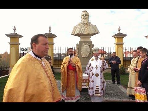 Благословення пам'ятника митрополитові Андрею Шептицького у Червонограді