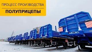 Бортовой полуприцеп марки УЗСТ ППБ-9180-11Б2 (18 т.)