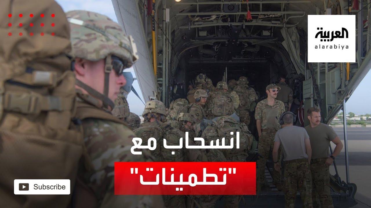 القوات الأميركية تستكمل الانسحاب من الصومال  - نشر قبل 4 ساعة