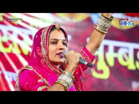 Brand New राजस्थानी भजन - छतरी धाक ले तावड़ो पड़े   Manju Gurjar   Latest Marwadi Song 2017