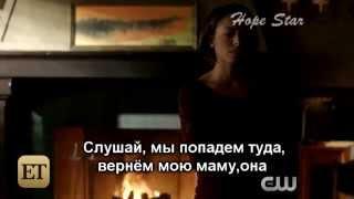 Vampire Diaries 6x17 web (rus sub) веб-клип