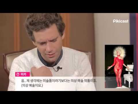 Intervista a Seoul : Mika 2015