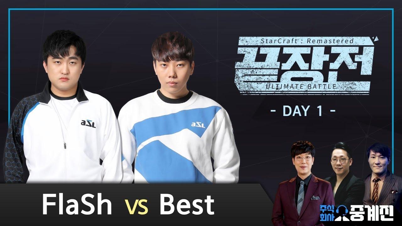 [재업_19년05월15일] 이영호 FlaSh(T) vs 도재욱 Best(P) 스타 끝장전 sc1-1 9전