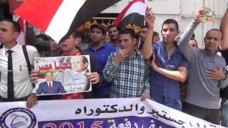 الوقفة 44 لحملة الماجستير والدكتوراه  للمطالبة بالتعيين أمام مجلس الوزراء