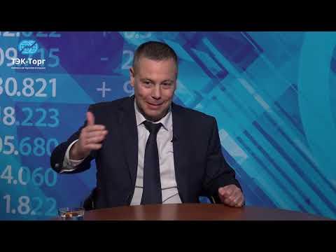 Закупки 2.0.  Михаил Евраев. Заместитель руководителя ФАС России.