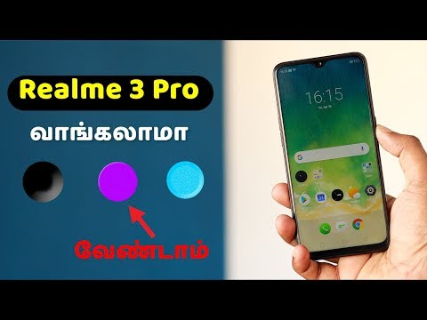 Realme 3 Pro Honest Quick Review After 3 days in Tamil - Loud Oli Tech