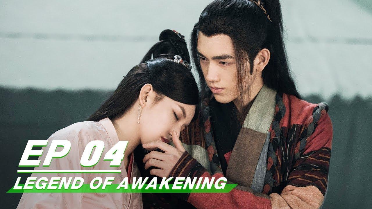 Download 【SUB】Legend of Awakening E04 天醒之路第四集| iQIYI