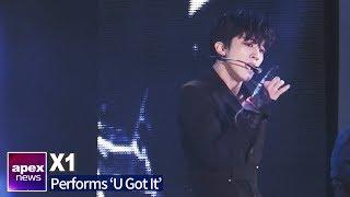 엑스원(X1) 김요한 'U GOT IT' 무대 | X1 Performs 'U GOT IT' Kim Yo Han focus