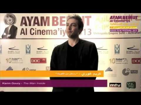 Ayam Beirut 7 - A Chat with Karim Goury