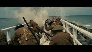 Дюнкерк / Dunkirk (2017) – трейлър с български субтитри
