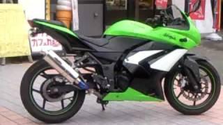 2009 Kawasaki Ninja 250R - Sportbike Motorcycle Review