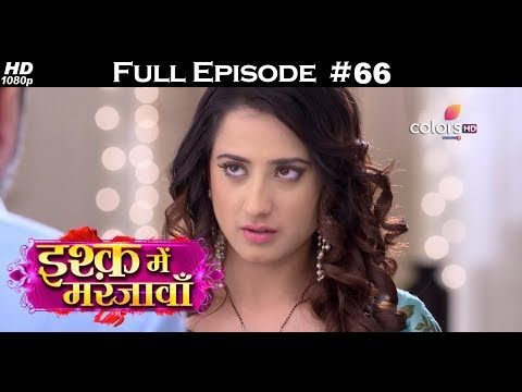 Ishq Mein Marjawan - 20th December 2017 - इश्क़ में मरजावाँ - Full Episode