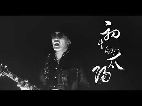 Hanggai Mandah Nar Mongolian song by Inner Mongolian band Hanggai