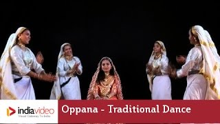Oppana - traditional dance of Muslim community | India Video