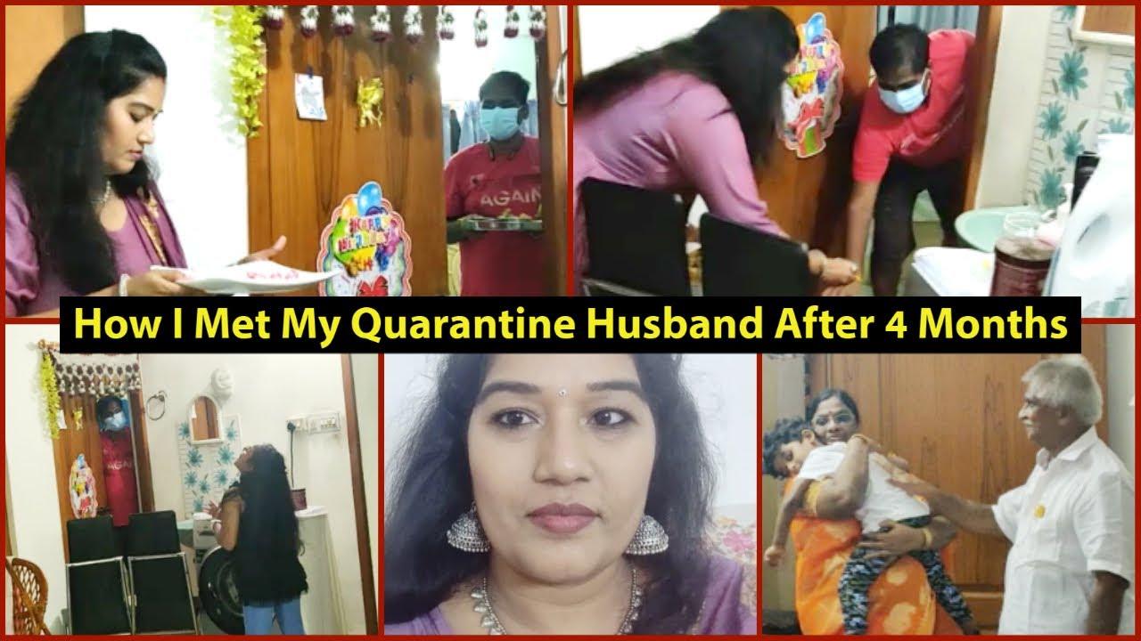 Vlog / నా భర్త ని ఇలా కలుస్తానని అనుకోలేదు / My Husband in Quarantine / My Kids Met Their Dad