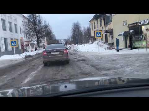 Пермский край, город Кизел.