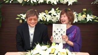 第十三回片岡五郎とマダム路子の「人生の並木路」は、MC片岡五郎が出演...