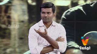 Tamiluku En Ondrai Aluthavum Movie Team Interview | Nakul , Attakathi Dinesh