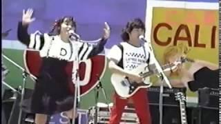 名工大祭 1987 ALL DAY STAGE PMC Rock-Out (original)