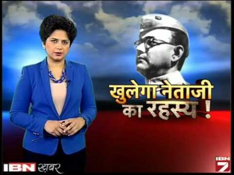 Kya Gumnami Baba Hi Netaji Subhash Chandra Bose They?