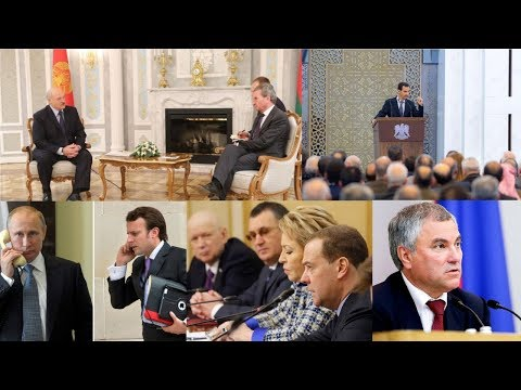 Лукашенко, Путин, новый
