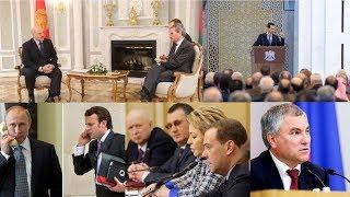 Лукашенко, Путин, новый союз и падение Сирии...