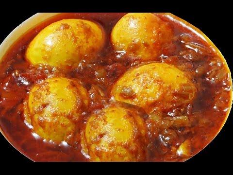 How to make EGG MASALA GRAVE Curry Recipe in Telugu