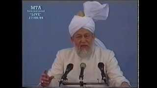 Friday Sermon 27 September 1996