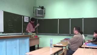 Н.С. Тихонова. «Урок как произведение искусства»