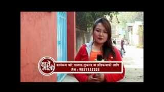 Haatemalo Programe Civil Homes report Ep 18.flv