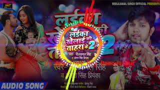 Tora balamua ke godi mein kalika ka daabra ke mama mama bhojpuri song DJ remix album ka song